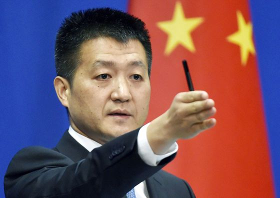 China's Influence on Display as Leaders Converge on Island Nation