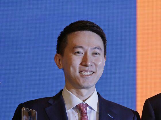 TikTok Names ByteDance's Chew as New CEO; Pappas COO