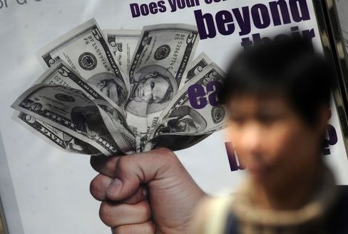 Asia Banks Offer Bond Perks as Returns Dwindle