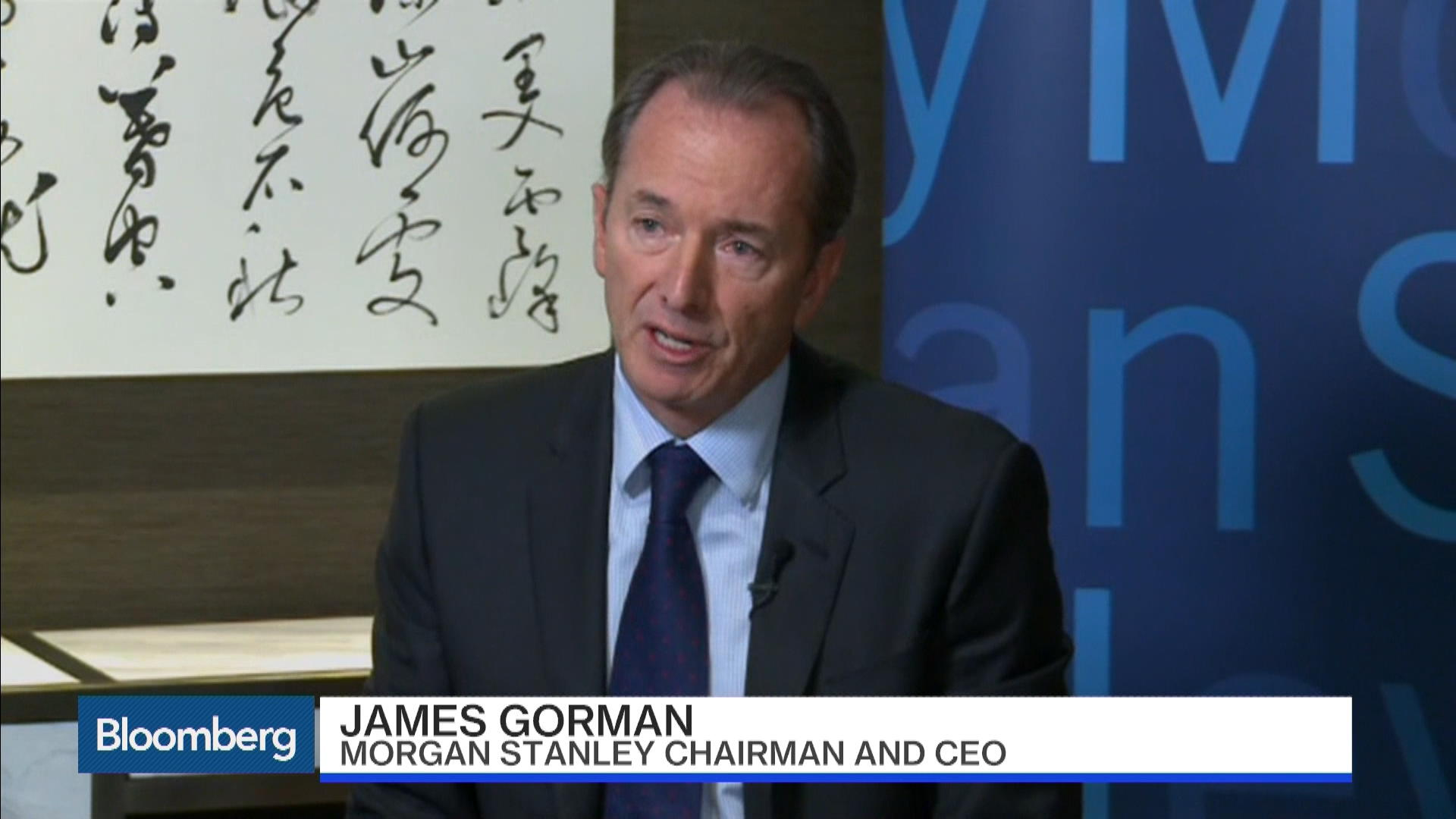 Morgan Stanley S Gorman On Rates Brexit And China Bloomberg