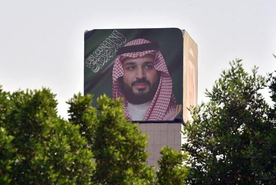 Party Time in Saudi Arabia Endsa Year of Fear