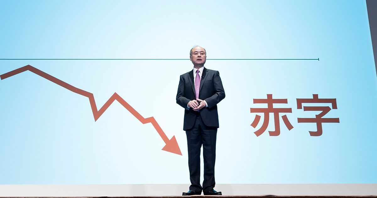 SoftBank Vision Fund Employees Depict a Culture of Recklessness