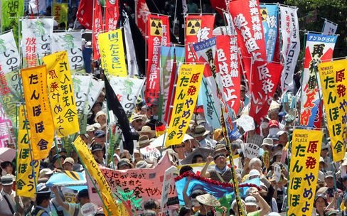 Tokyo Anti-Nuclear Rally Attracts Thousands in Grow