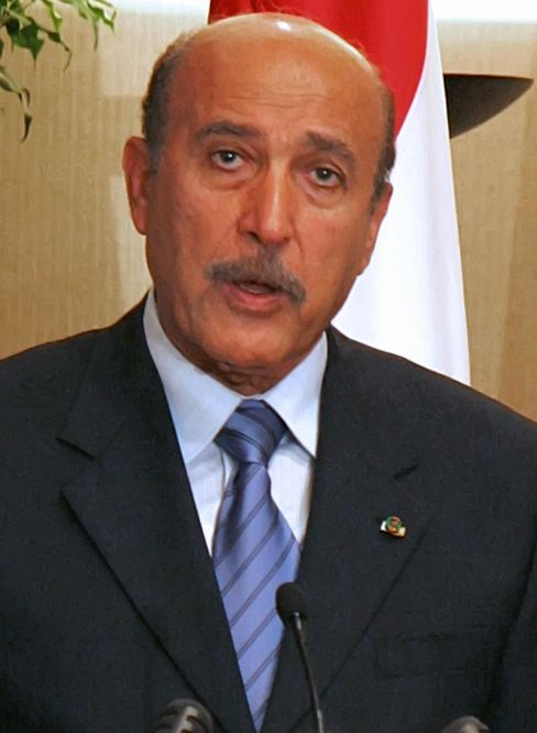 Newly Appointed Vice President Omar Suleiman