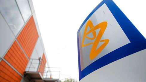 An AstraZeneca logo at their offices near Cambridge, U.K.