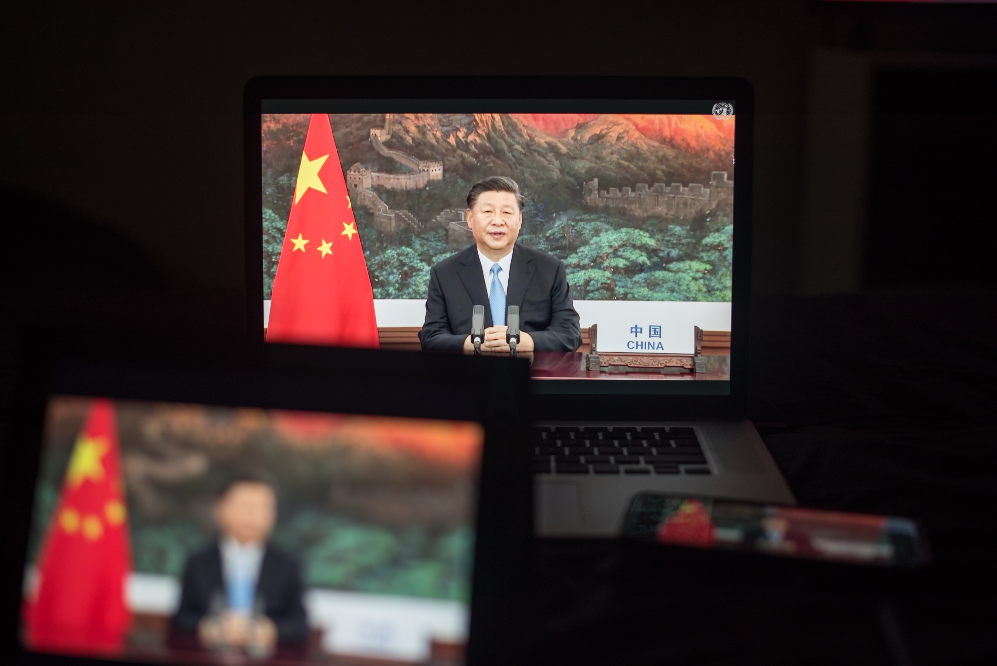 Xi Jinping speaks virtually during the United Nations General Assembly on Sept. 22. 2020.