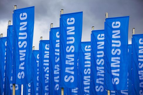 Samsung Banners