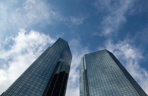 Deutsche Bank AG Headquarters in Frankfurt