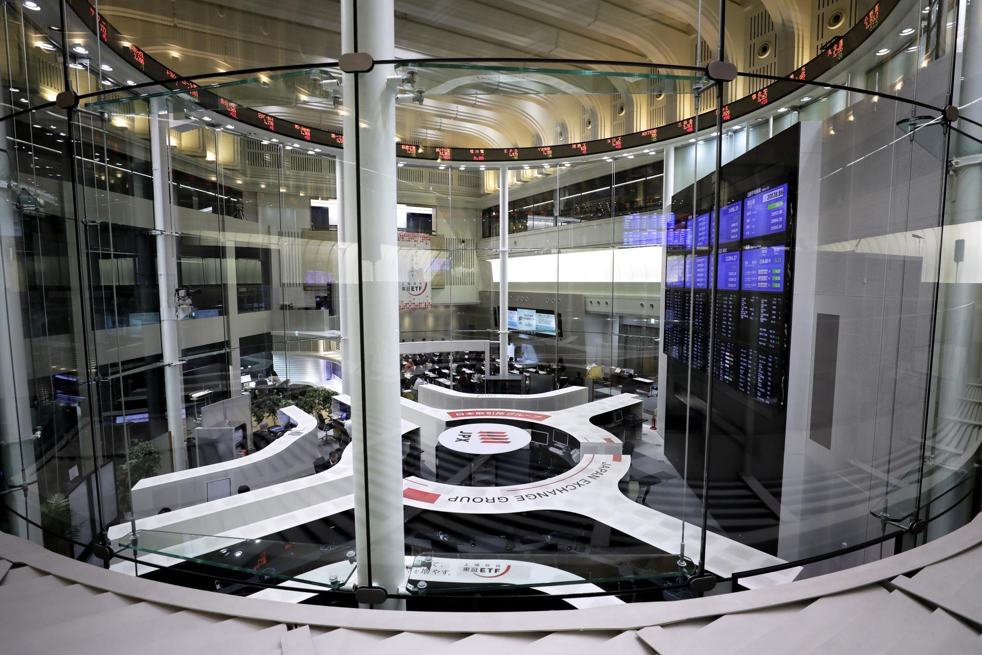 Final Trading Day Of The Year At The Tokyo Stock Exchange