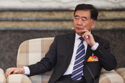 Communist Party Chairman of Guangdong Wang Yang