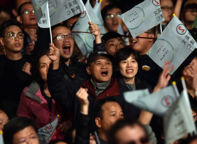 U.S., Japan Test Xi With Taiwan Moves Ahead of Trump Summit