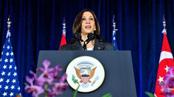 Harris Blasts China, Says U.S. Won't Push Asia to Pick Sides