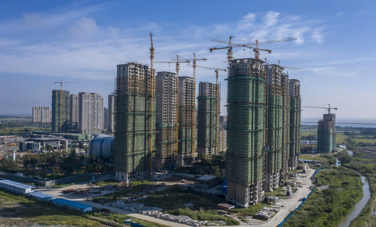 China Funds Counting On Beijing to Contain Evergrande Contagion