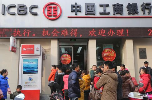 China Banks Showing Too-Connected-to-Fail Link With Shadow Loans