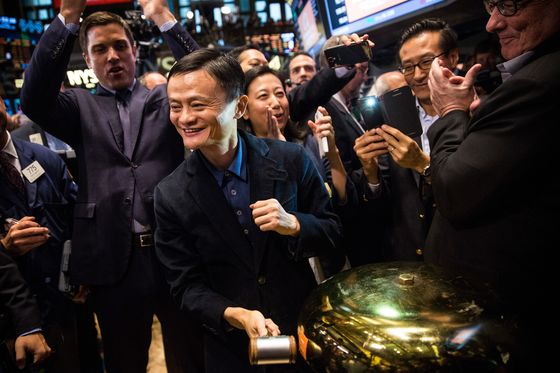 Billionaire Jack Ma Prepares for Life After Alibaba