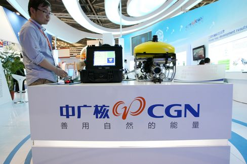 China General Nuclear Power Group