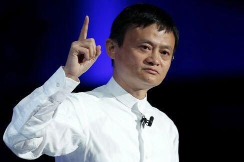Aibaba founder Jack Ma