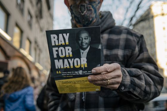 Ray McGuire Wants to Swap Citi for City Hall. It Won't Be Easy