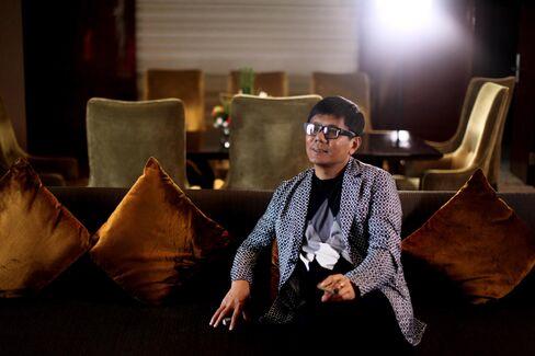 Billionaire Wang Dafu