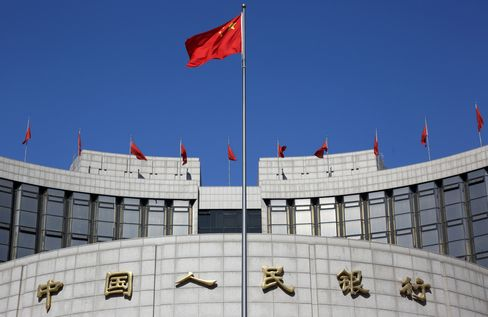 China Removes Floor on Lending Rates Offered by Nation's Banks
