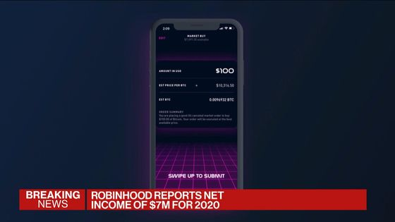 Robinhood Reveals Surging Loss This Year After 2020 Profit