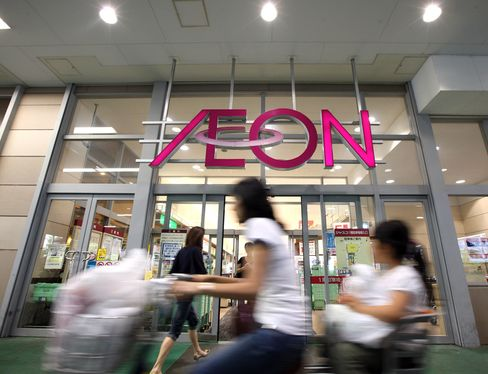 Aeon to Acquire Japanese Grocers