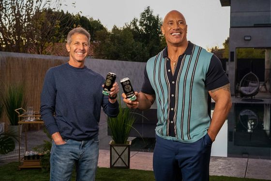 The Rock Rethought His Energy Drink Formula After Getting Covid