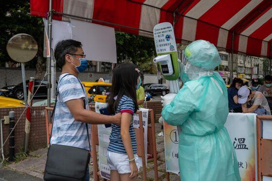 予防接種のためのニューヨーク宝くじの取引:ウイルスの更新