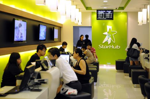 StarHub Rolls Out 4G Amid Singapore IPhone Craze