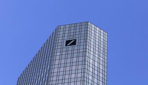 1496129759_german bank