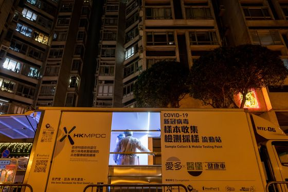 Hong Kong Threatens to Knock Down Doors to Force Covid Tests