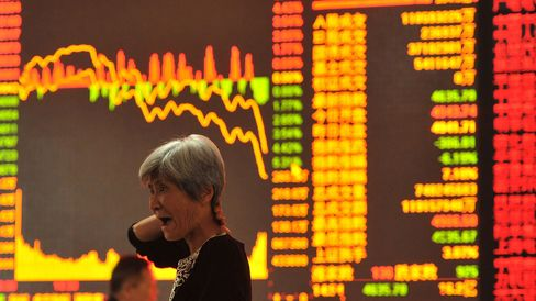 A stock investor at a security firm in Fuyang, east China's Anhui province.