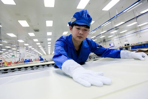Boeing Composites Tianjin Plant