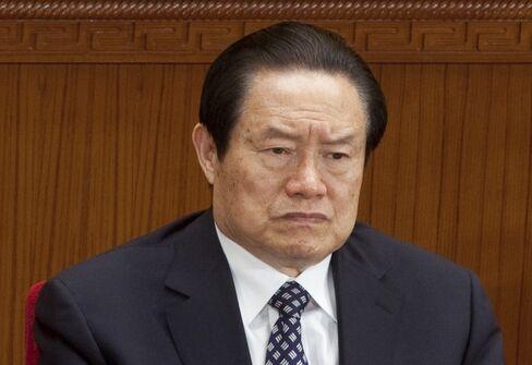 Former Internal Security Chief Zhou Yongkang