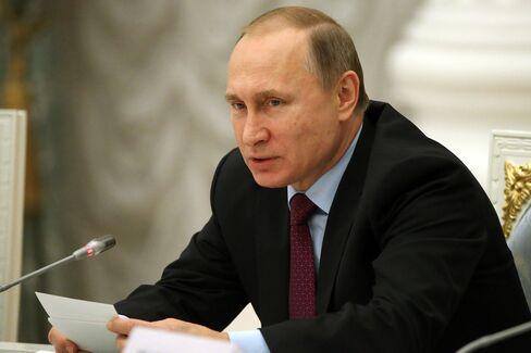 Russian President Hosts Meeting At Kremlin