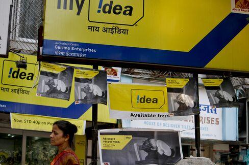 Idea Cellular Store