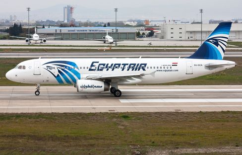 A file photo of an Egyptair operated Airbus A320