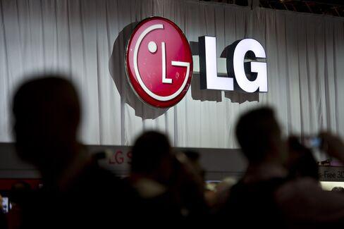 LG Electronics First-Quarter Profit Beats Analysts' Estimates