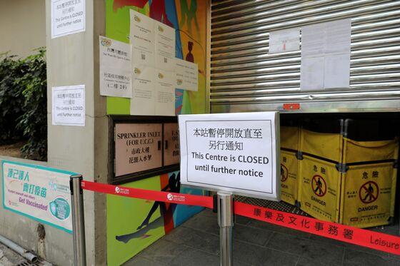 Hong Kong Expects Initial Report on BioNTech Vaccine Next Week