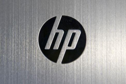 HP Forecast Tops Estimates as Cost Cuts Counter PC-Demand Slump