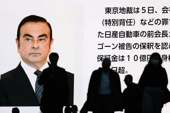 Ghosn Set to Be Released on Bail After Prosecutors' Appeal Fails