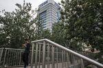 The ZTE building in Beijing.