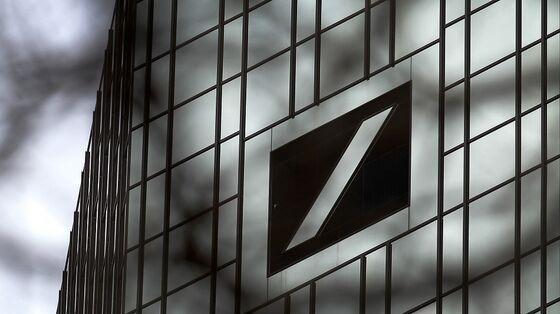 Deutsche Bank Posts Banner Quarter After Escaping Archegos Loss