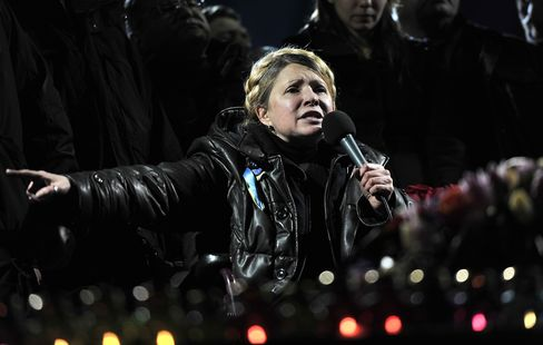 Former Ukrainian Premier Yulia Tymoshenko