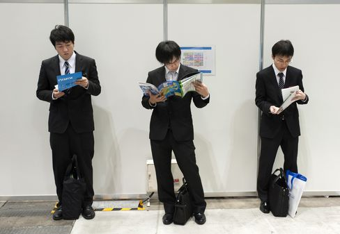 Japan's Unemployment Rate Rises for First Time in 3 Months