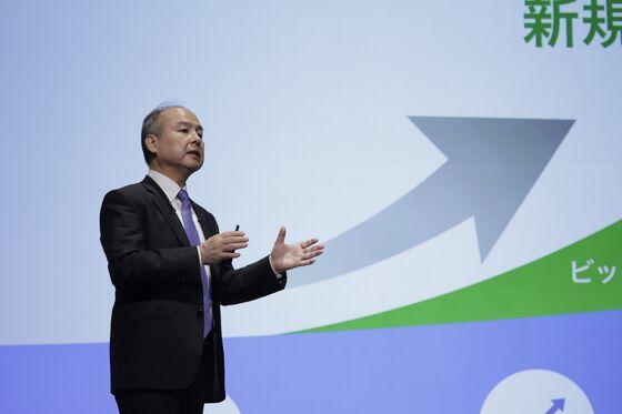 SoftBank Sets $21 Billion IPO, Skipping Price Range in a First