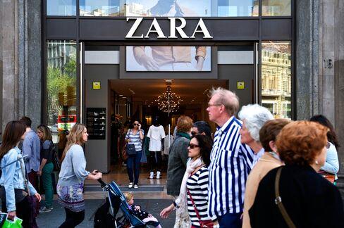 Zara Fashion Store