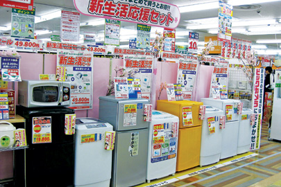 Haier products on sale in Tokyo