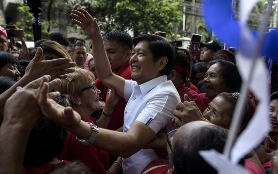 Philippine Supreme Court Dismisses Protest by Marcos Over 2016 VP Election Result