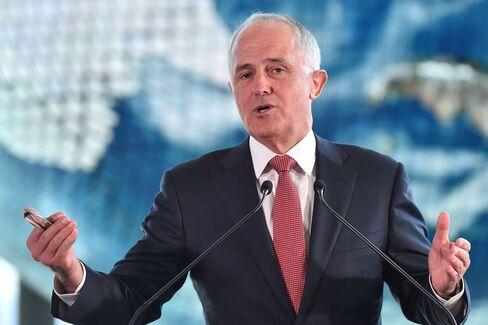 Australian Prime Minister Malcolm Turnbull Visits Japan